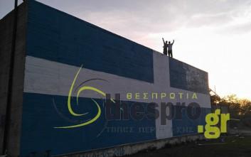 Ζωγράφισαν την ελληνική σημαία και τους συνέλαβαν