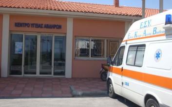Τα Κέντρα Υγείας που υπάρχουν στην Ελλάδα