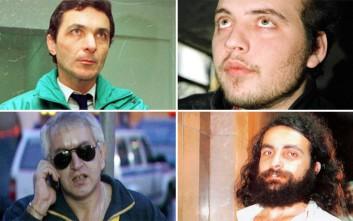 Οι Έλληνες serial killers