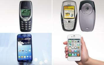 Τα κινητά τηλέφωνα που «έσπασαν τα κοντέρ»