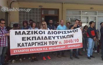 Τα «έψαλλαν» στον περιφερειακό διευθυντή οι δάσκαλοι της Κρήτης