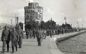 H Θεσσαλονίκη μέσα από τον ναζιστικό φακό