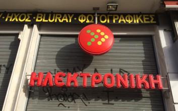Η ΓΣΕΕ στo πλευρό των εργαζομένων της «Ηλεκτρονικής Αθηνών»