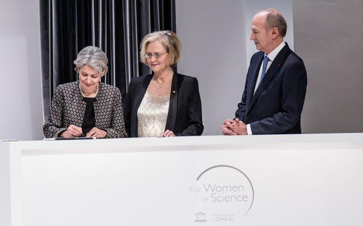 Διακήρυξη L'oreal-Unesco για την προαγωγή του ρόλου των γυναικών στην επιστήμη