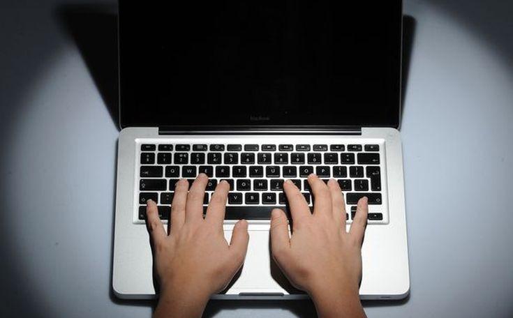 Δωρεάν πρόσβαση στο διαδίκτυο σε 47 απομακρυσμένα νησιά