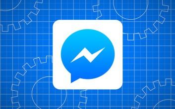 Τα μηνύματα που έχετε λάβει και είναι «κρυμμένα» στο Messenger