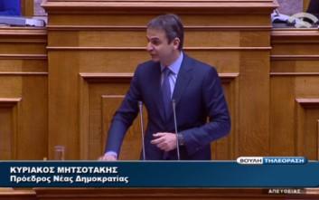 Μητσοτάκης: Έχετε μετατρέψει τη Βουλή σε πλυντήριο ξεπλύματος ανομίας στελεχών του ΣΥΡΙΖΑ