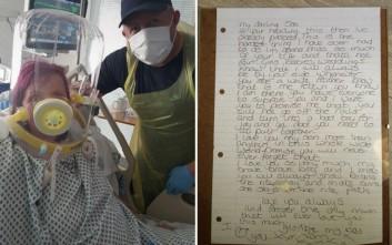 Οι γεμάτες αγάπη τελευταίες 48 ώρες μιας γυναίκας με καρκίνο