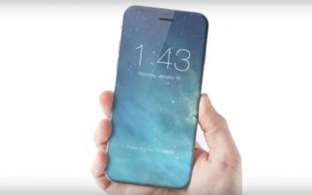 Φήμες θέλουν την Apple να καταργεί το home button στο iPhone