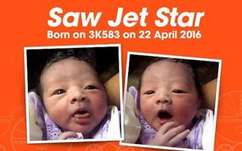 Γέννησε στο αεροπλάνο και έδωσε στο παιδί της το όνομα της αεροπορικής!