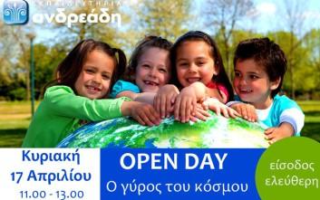 Open day «Ο γύρος του κόσμου» στα Εκπαιδευτήρια Ανδρεάδη