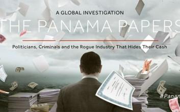 Καλύτερο site γνωριμιών στον Παναμά