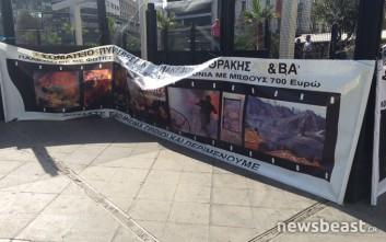 Πυροσβέστες διαμαρτύρονται στην πλατεία Ομονοίας