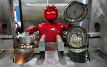 Η Ιαπωνία ετοιμάζει το «ρομποτικό παλάτι»