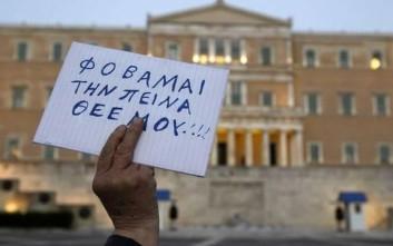 Die Ziet: Η οικονομία ανακάμπτει, αλλά πολλοί Έλληνες δεν έχουν ένα πιάτο φαγητό