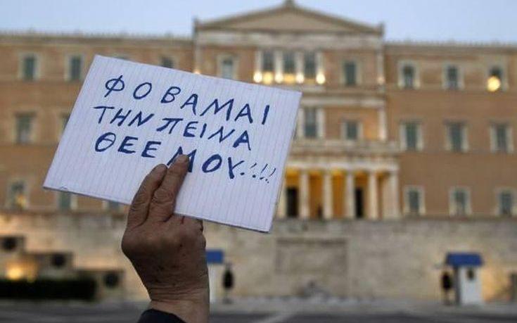 Ένας στους τρεις Έλληνες αντιμέτωπος με τη φτώχεια