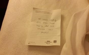 Η σοκαριστική ανακάλυψη ταξιδιώτη για τα σεντόνια του ξενοδοχείου