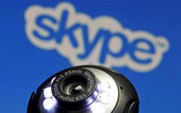 Μέσω Skype η επικοινωνία των κρατουμένων με τους «έξω»