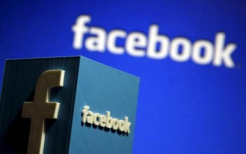 Το Facebook μεταφράζει καθημερινά 200 εκατ. γραμμές