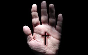 Στίγματα, οι πληγές του Ιησού σε ανθρώπινα σώματα