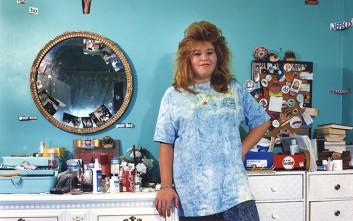 Πώς ήταν τα εφηβικά δωμάτια τη δεκαετία του '90