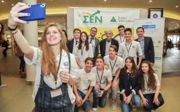 Οι μαθητές-επιχειρηματίες της Β. Ελλάδας που εντυπωσίασαν