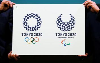Αυτά είναι τα λογότυπα των Ολυμπιακών και Παραολυμπιακών Αγώνων 2020