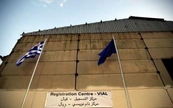Εξώδικο του Δήμου Χίου στο ελληνικό δημόσιο για το Hot Spot στην ΒΙΑΛ