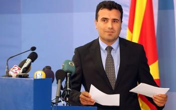 Η αντιπολίτευση της ΠΓΔΜ δεν θα συμμετάσχει στις εκλογές