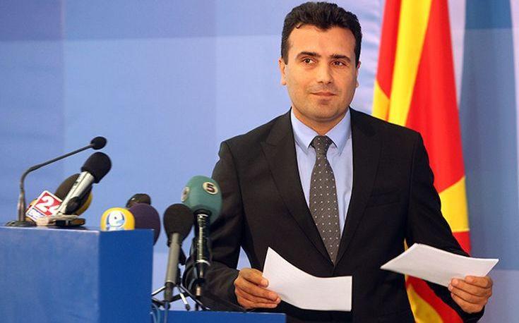 Πρωθυπουργός Σκοπίων: Δεν θεωρώ την χώρα μου μοναδικό κληρονόμο του Μ. Αλεξάνδρου