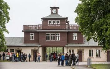 Γερμανοί μαθητές πήγαν εκδρομή στο Μπούχενβαλντ και τραγουδούσαν αντισημιτικά τραγούδια