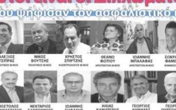 Το ΤΕΕ αποκήρυξε τον Τσίπρα και άλλους 16 μηχανικούς- βουλευτές για το ασφαλιστικό