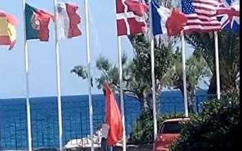 Τη σημαία της Τουρκίας από τη διώρυγα του Ισθμού κατέβασε ο Μπούκουρας