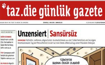 Αιχμηρή κίνηση κατά της λογοκρισίας στη Τουρκία από την γερμανική εφημερίδα ΤΑΖ