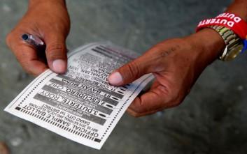 Εκλογές σήμερα στις Φιλιππίνες