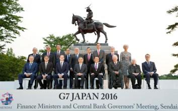 Δέσμευση των G7 να κρατήσουν ανέπαφες τις ισοτιμίες