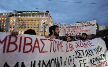 Το πολυνομοσχέδιο βγάζει στους δρόμους τα συνδικάτα