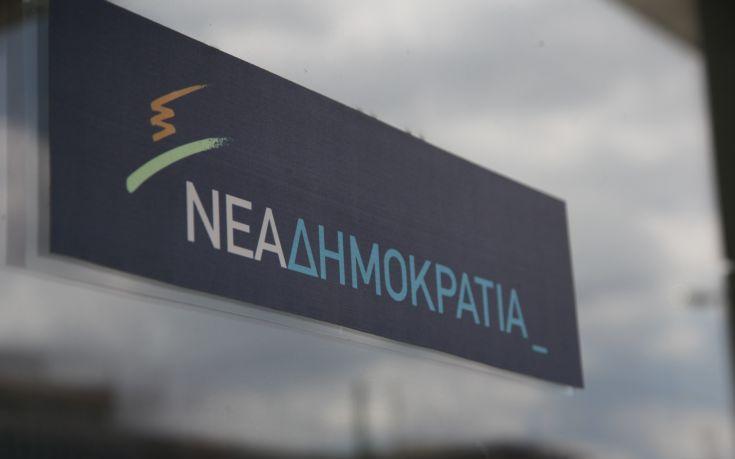 ΝΔ: Ο κ. Τσίπρας επέστρεψε με θράσος στον τόπο του εγκλήματος