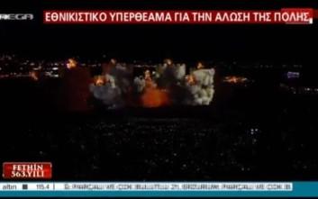 Εθνικιστικό υπερθέαμα για την Άλωση της Πόλης από τον Ερντογάν