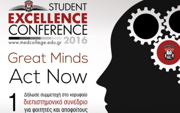 Διεπιστημονικό Φοιτητικό Συνέδριο στο Mediterranean College