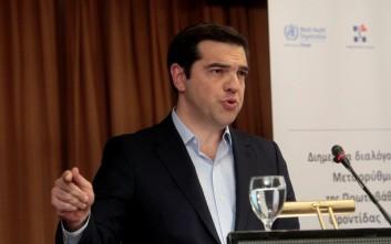 Τσίπρας: Οι μαζικές απολύσεις από το Δημόσιο θα ήταν πλήγμα για το δημόσιο σύστημα υγείας