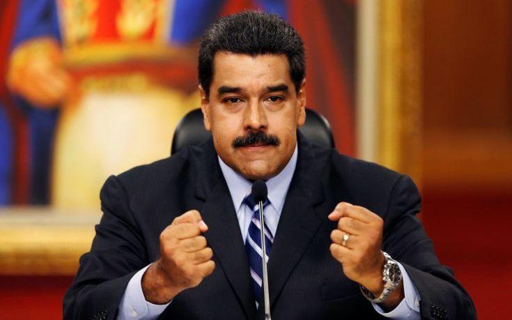 O Μαδούρο δηλώνει έτοιμος για υποψηφιότητα στις προεδρικές εκλογές