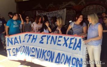 Συγκέντρωση διαμαρτυρίας συμβασιούχων στο υπουργείο Εργασίας