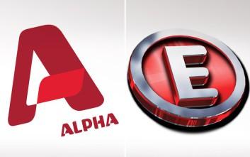 Προσφυγή στο ΣτΕ από Alpha και E-tv