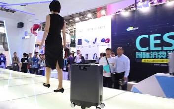 Ρομποτική βαλίτσα «ακολουθεί» μόνη της τον ιδιοκτήτη της