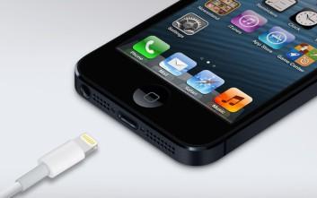 Η νέα εφαρμογή που σου λέει πόσο μπαταρία έχει το κινητό ενός φίλου σου