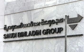 Ο όμιλος Binladin στη Σαουδική Αραβία απέλυσε 77.000 ξένους εργάτες