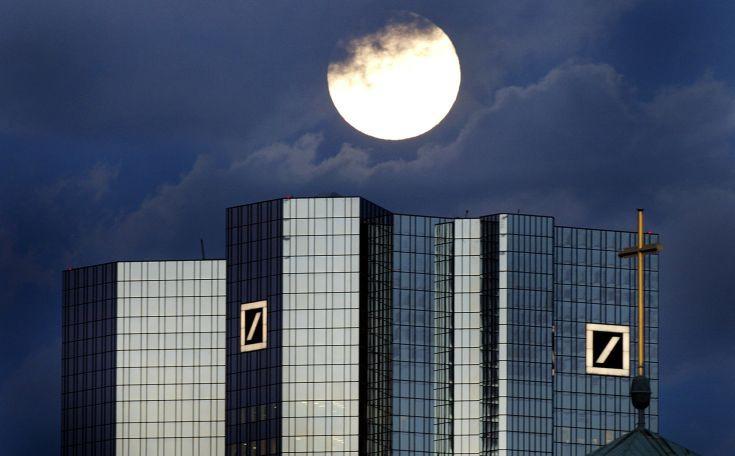 Bloomberg: Αναμένονται πρόστιμα από τις ΗΠΑ για τη Deutsche Bank