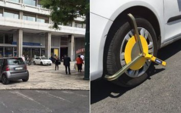 Δαγκάνες στα αυτοκίνητα που παρκάρουν παράνομα επιστρατεύει ο Καμίνης