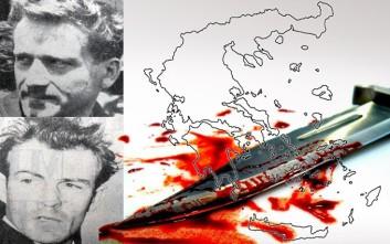 Οι πρώτοι serial killers στην Ελλάδα